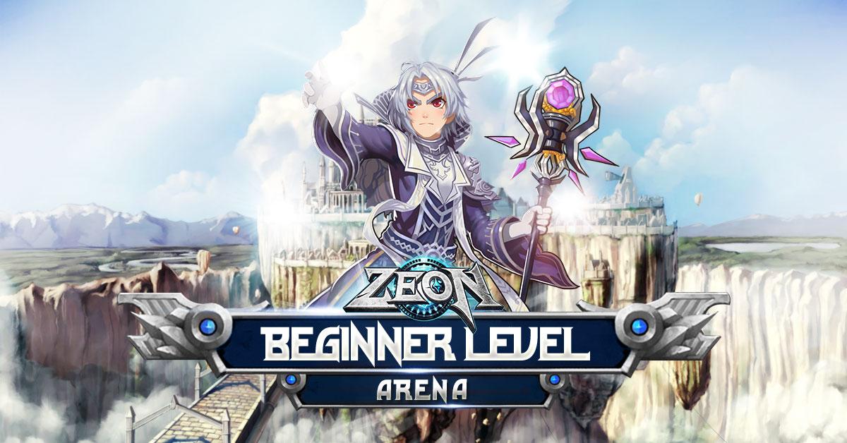 20161109-Beginnerr-Level-Arena-1200x628.jpg